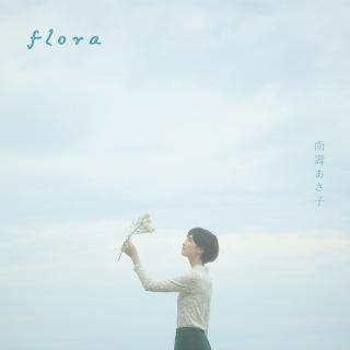 flora <24bit/48kHz>