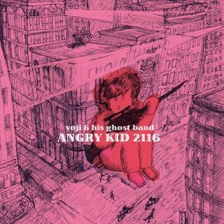 Angry Kid 2116