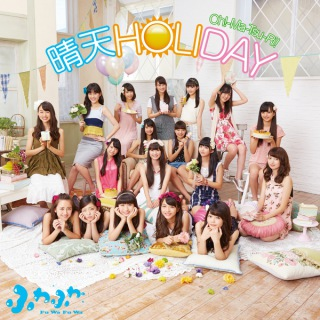 晴天HOLIDAY / Oh!-Ma-Tsu-Ri!