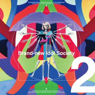 Brand-new idol Society2(24bit/96kHz)