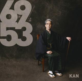 6×9=53