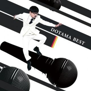 DOTAMA BEST(24bit/48kHz)