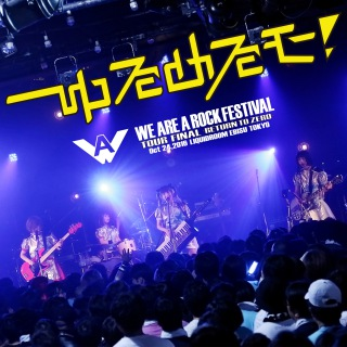WE ARE A ROCK FESTIVAL TOUR FINAL -RETURN TO ZERO- at LIQUIDROOM(24bit/48kHz)