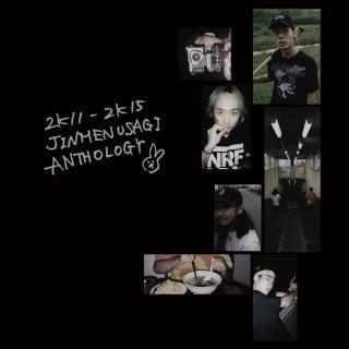 2K11-2K15 Jinmenusagi Anthology