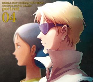 『機動戦士ガンダム THE ORIGIN』オリジナルサウンドトラック portrait 04(24bit/96kHz)