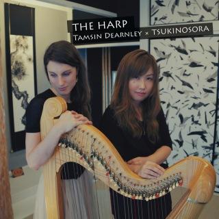 THE HARP Tamsin Dearnley x TSUKINOSORA