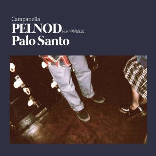 PELNOD feat. 中納良恵