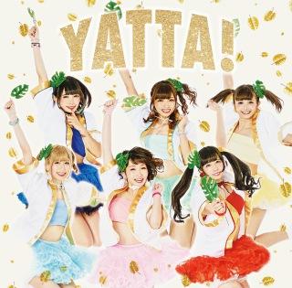 YATTA!【通常盤】