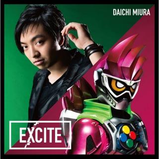 EXCITE(仮面ライダーエグゼイド テレビ主題歌)