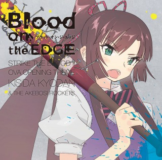 Blood on the EDGE