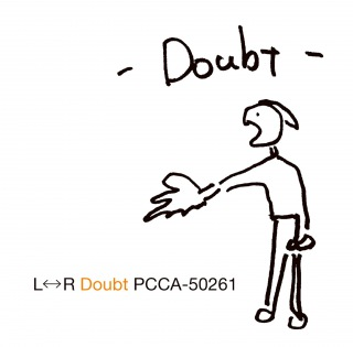 Doubt(Remastered)
