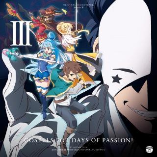 TVアニメ『この素晴らしい世界に祝福を!2』オリジナル・サウンドトラック