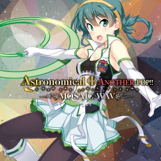 Astronomical ANOTHER-POP!!