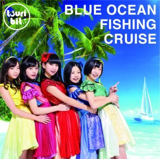 Blue Ocean Fishing Cruise