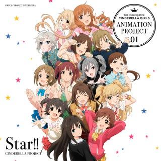 Star!!