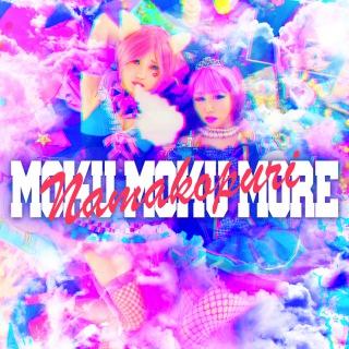 MOKU MOKU MORE