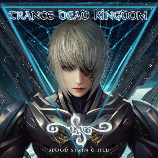 TRANCE DEAD KINGDOM