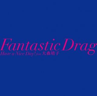 Fantastic Drag feat 大森靖子