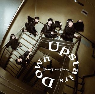 Upstairs Down