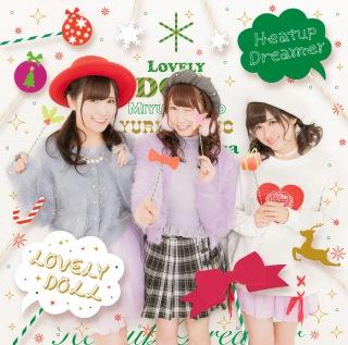 Heatup Dreamer <クリスマス盤A>