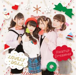 Heatup Dreamer <クリスマス盤B>