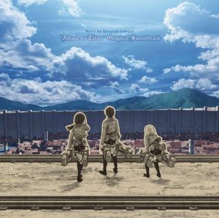 TVアニメ「進撃の巨人」オリジナルサウンドトラック 音楽:澤野弘之(ハイレゾ)