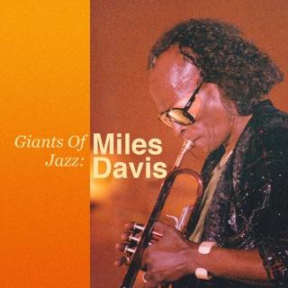 ジャズの巨匠たち マイルス・デイヴィス