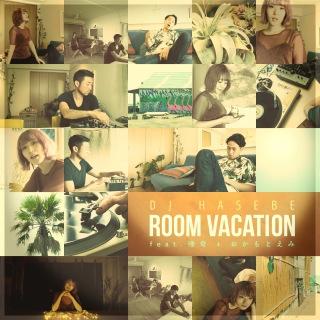 ROOM VACATION (feat. 唾奇 & おかもとえみ)
