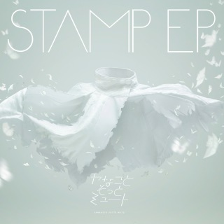 STAMP EP