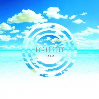 Oceanside - EP