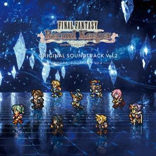 FINAL FANTASY Record Keeper Original Soundtrack vol.2