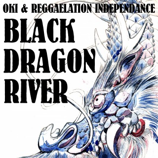 Black Dragon River (feat. OKI)