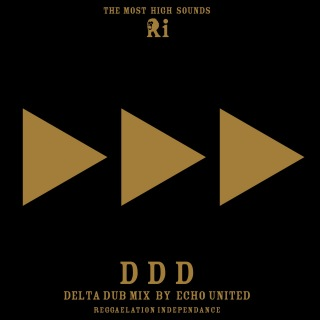 DDD (Delta take1 Dub Mix) [feat. Echo United]