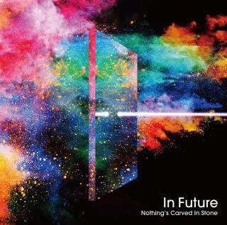 In Future