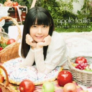 apple feuille