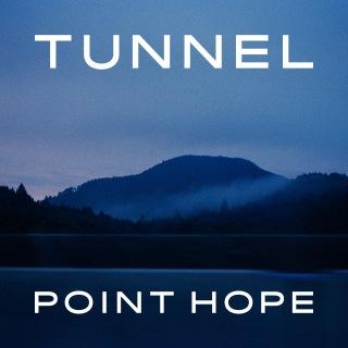 トンネルを抜ければ