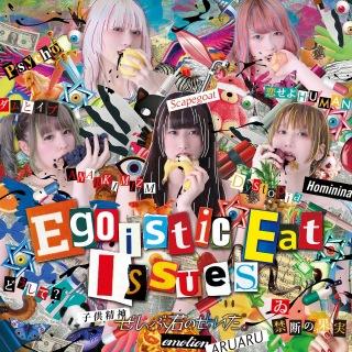 Egoistic Eat Issues