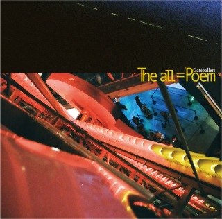 「The all」=「Poem」