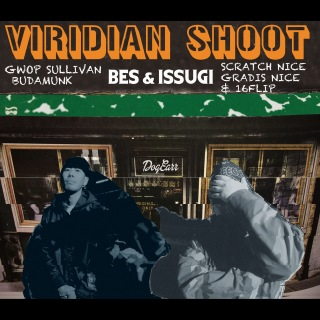 VIRIDIAN SHOOT