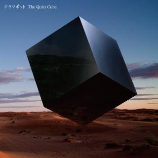 The Quiet Cube