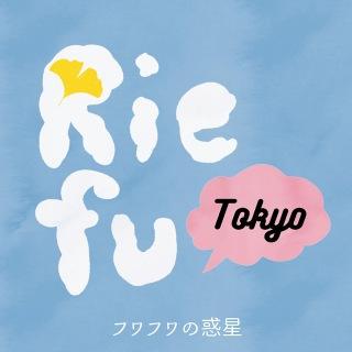 Tokyo (Japanese version)