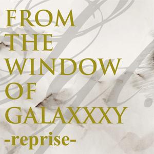 銀河の車窓から-reprise-(24bit/48kHz)