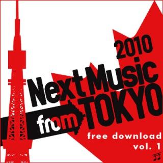 Next Music from TOKYO!!!(Free Sampler)