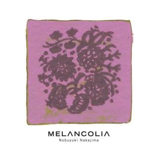 メランコリア (DSD+mp3 Ver.)