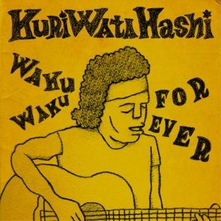 WAKUWAKU FOREVER