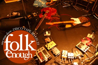 One man show -DISCO TAPE-2011.01.23(24bit/48kHz)