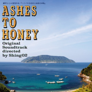 ASHES TO HONEY