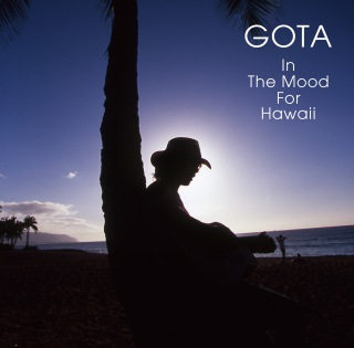 In The Mood For Hawaii