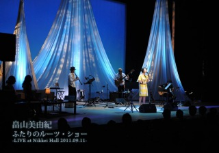 ふたりのルーツ・ショー -Live at Nikkei Hall 2011.09.11- (DSD+mp3 ver.)