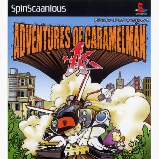 ADVENTURES OF CARAMAELMAN A